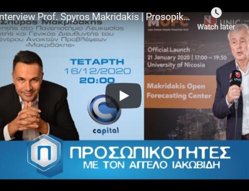 Prof. Spyros Makridaki's interview at PROSOPIKOTHTES TV Show at Capital TV Cyprus